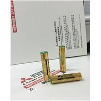 Mitsubishi Alkaline Battery AA, AAA, C,D Size