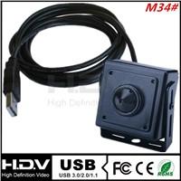 VGA MINI ATM USB Camera with 3.7mm Pinhole Lens