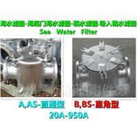 Sea Water Filters - Sea Bottom Door Filters - Coarse Water Filters - Suction Strainer