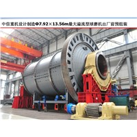 Large Capacity Cement Production Line Tube Mill