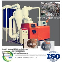 Cable Wire Recycle Machine