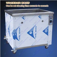 Industrial Ultrasonic Cleaner for Hardware