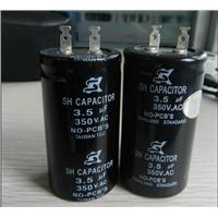 AC Motor Run Fan Capacitors with UL, CE Certificate