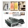Ink-Jet Printing Machine, UV Digital Flatbed Printer Printing for Every Business, Metalic Panel