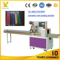 Automatic Drinking Straw Warpping Machine for Plastic Products