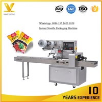 Small Packaging Machine Instant Noodles Packaging Machine