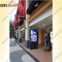 42 Inch Landscape Floorstanding Outdoor LCD Touch Screen Information Kiosk For Restaurant