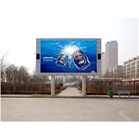 China Manufacture Economic Advertising Innovative LED Display