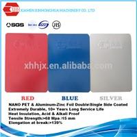 Nano PET Coated Heat Insulation Anti Corrosion Steel Coil