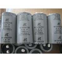 AC Motor Run Capacitors with UL, CE Certificate