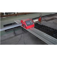 Cantilever Type Portable CNC Cutting Machine
