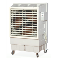 Industrial Plastic Household Evaporative Portable Air Cooler CY-18CM