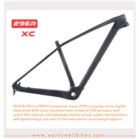 2017 Toray Carbon Fiber Bike Frame 29ER Carbon Mountain MTB Bicycle Frame PF30