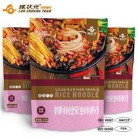 Healthy Dried Liuzhou River Snail Rice Noodle