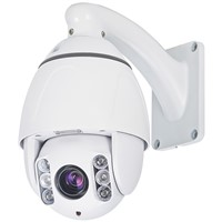 1080P Outdoor CCTV AHD PTZ Camera