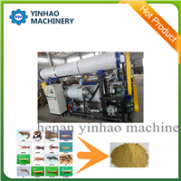 Fish Meal Machinery/Fish Meal Making Machine