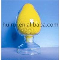 Huir Pure Natural Berberine Hydrochloride 97%