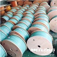 Hydraulic Control Line Tubing