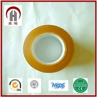 Self-Adhesive Kraft Paper Tape for Wrapping