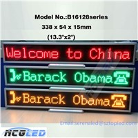 Factory Price Hiqh Quality LED Scrolling Message Signs