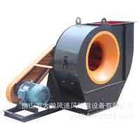 Exhaus, /Centrifugal l Fan