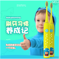Wholesale Baby Care Products Kid Electric Toothbrush, Children Electric Toothbrush