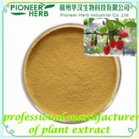 Barbury Wolfberry Fruit Extract, Lycium Barbarum Polysaccharide