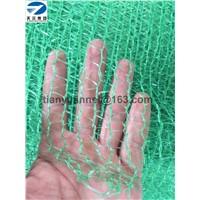Black Virgin Material HDPE Sun Shade Net Used Green Sun Shade Net