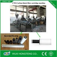 2017 Wuxi Hongteng Cto Carbon Filter Cartridge Machine