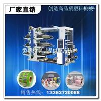 High Speed Auto 6 Colour Flexo Printing Machine 70m/Min YT-6800 61000