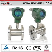 Holykell High Accuracy Digital Diesel Flow Meter Turbine Fuel Oil Flow Meter