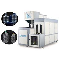 3-5gallon(10L-20L)Semi-Auto Blow Molding Machine