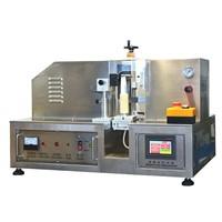 Ultrasonic Tube Sealing Machine, Plastic Tube Sealing Machine