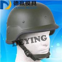 China Mould Kevlar MICH/PASGT Ballistic Helmet Mould 2017 New Design PE/Fiber Glass Ballistic Helmet Mold Manufacturing