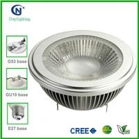 15w Cob AR111 LED Lamp