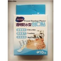 Flexible Elastic Fabric Adhesive Wound Plaster Wound Bandage