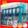 Reasonable Price 150t Maize Flour Milllling Machine