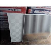 PVC Laminated Gypsum Ceiling Tile 595/600/603mm*7/8mm