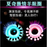 Adult Products Lovers Eyes Male Delay Sleeve Precision Ring
