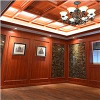 Aluminum Plastic Composite Ceiling Board