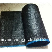 HDPE Agriculture Sun Shade Net