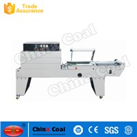China Coal Group FQS4525C Continuous Seal-Cut-Shrink Packaging Machine