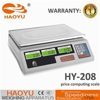 Haoyu HY-208 New Electronic Weighing Price Computing Scale