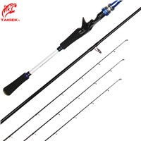 Taigek High Quality Fishing Rods Carbon Lure Fishing Rod