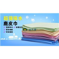 Home Daily Cleaning Tools Chamois Towel