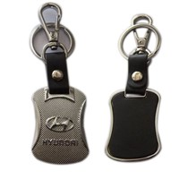 Metal Key Ring with Car Logo