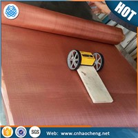 Emf Shielding Pure Copper Wire Mesh
