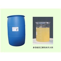 Sell Foam Concentrate, Universal Type Foam Extinguishing Agent
