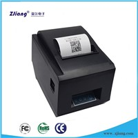 USB Serial Network 3 Interface Thermal Printer Receipt QR Code Thermal Printer POS-8250