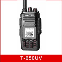 T-650UV Dual-Band 999Channels FM Wireless Walkie Talkie